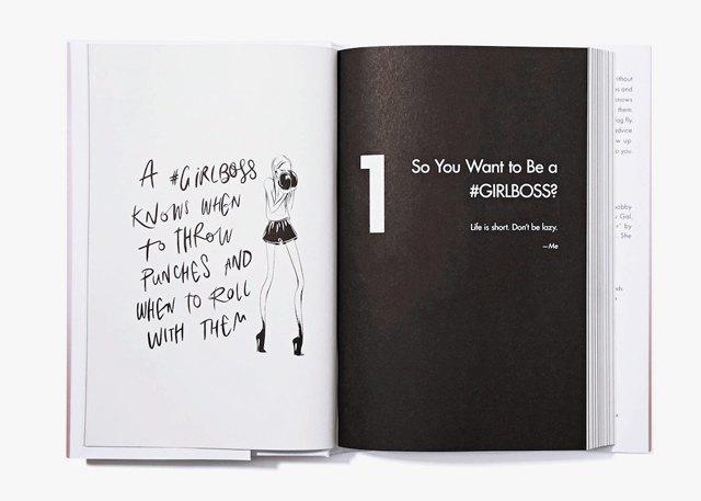 #GIRLBOSS: Что советует женщинам CEO онлайн-магазина Nasty Gal . Изображение № 1.