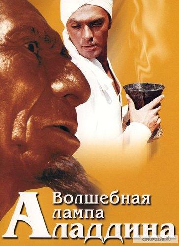 Что смотреть  на каникулах: Лучшие советские киносказки. Изображение № 5.