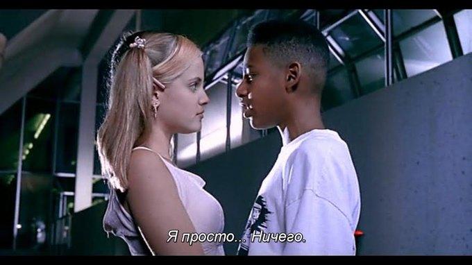 Что можно узнать  о стиле 90-х из фильма Грегга Араки «Нигде». Изображение № 31.