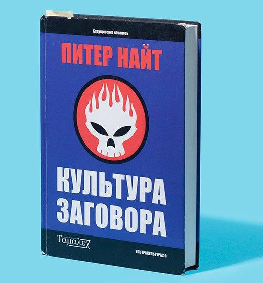 Художница и куратор Ольга Широкоступ  о любимых книгах. Изображение № 8.