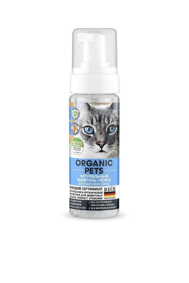 Organic Shop выпустили косметику для животных. Изображение № 9.