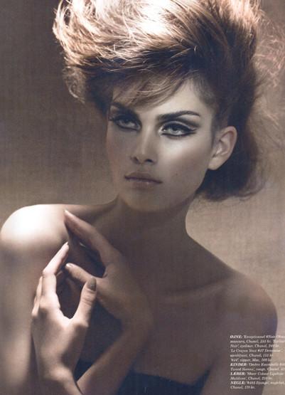 Новые лица: Мария Пальм. Изображение № 49.