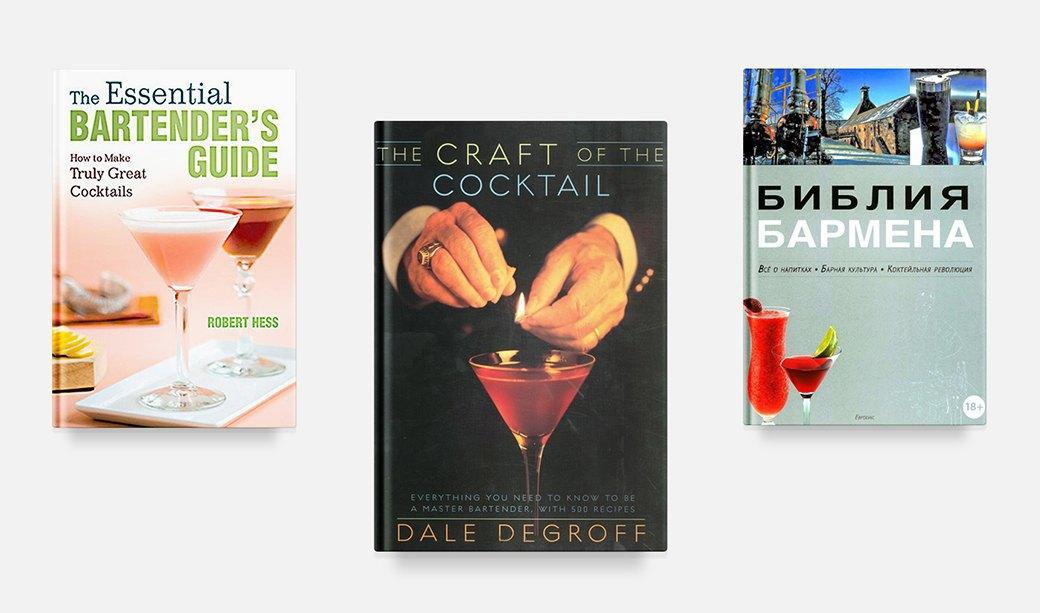 Как собрать домашний бар: 30 необходимых вещей. Изображение № 2.
