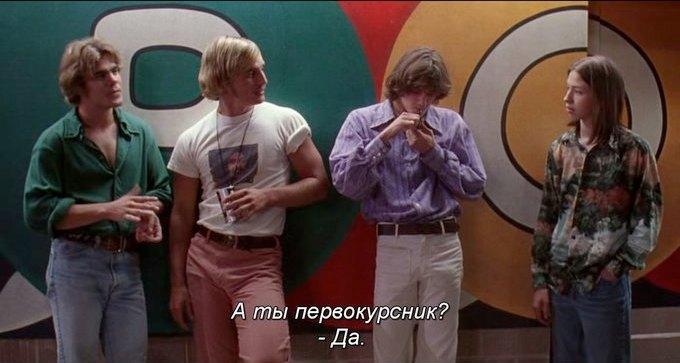 Что можно узнать о стиле 70-х из фильма «Под кайфом и в смятении». Изображение № 54.