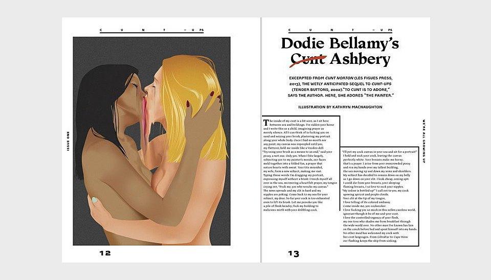 Эротический журнал  для женщин  Adult. Изображение № 1.