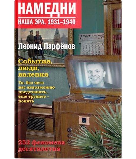 Что читать осенью: 10 важных новинок на русском языке. Изображение № 4.