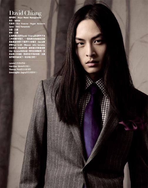 David Chiang. Изображение № 93.