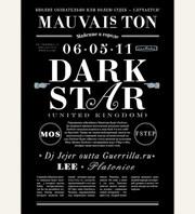 Плейлист: Darkstar. Изображение № 1.