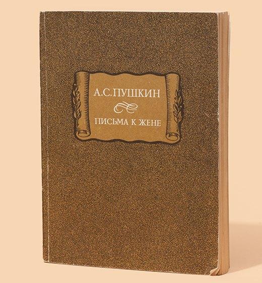 Редактор «Афиши» Нина Назарова  о любимых книгах. Изображение № 6.