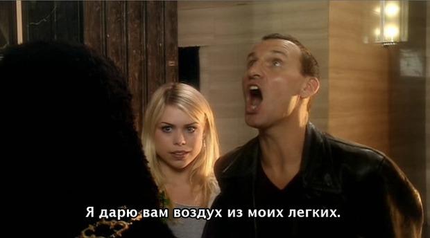 Гид по сериалу «Доктор Кто» и рекап последних шести сезонов в скриншотах. Изображение № 45.