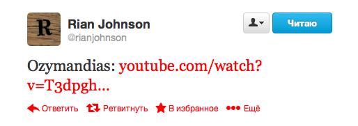 Райан Джонсон снял серию последнего сезона Breaking Bad. Изображение № 1.
