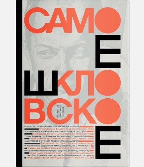 Что читать осенью: 10 важных новинок на русском языке. Изображение № 9.