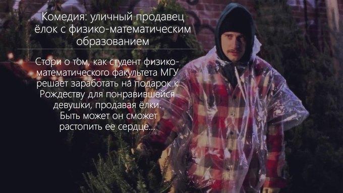 Итоги конкурса грантов Wonderzine  на обучение в Московской школе кино. Изображение № 7.