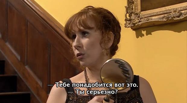 Гид по сериалу «Доктор Кто» и рекап последних шести сезонов в скриншотах. Изображение № 88.