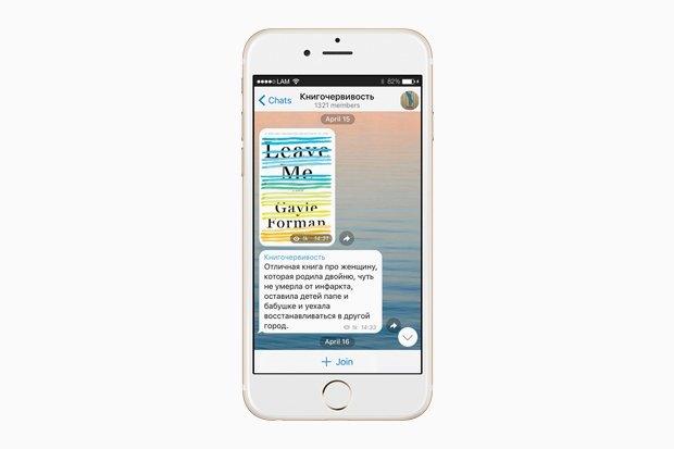 На кого подписаться в Telegram: 10 полезных каналов о книгах. Изображение № 5.