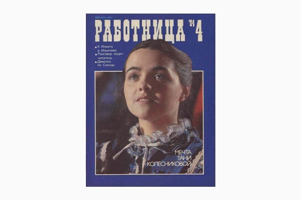 Секс есть: Как пресса разговаривала о нём с подростками в СССР. Изображение № 2.