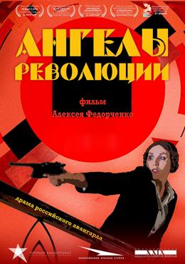 Любимые фильмы и сериалы художника Анастасии Нефёдовой. Изображение № 11.