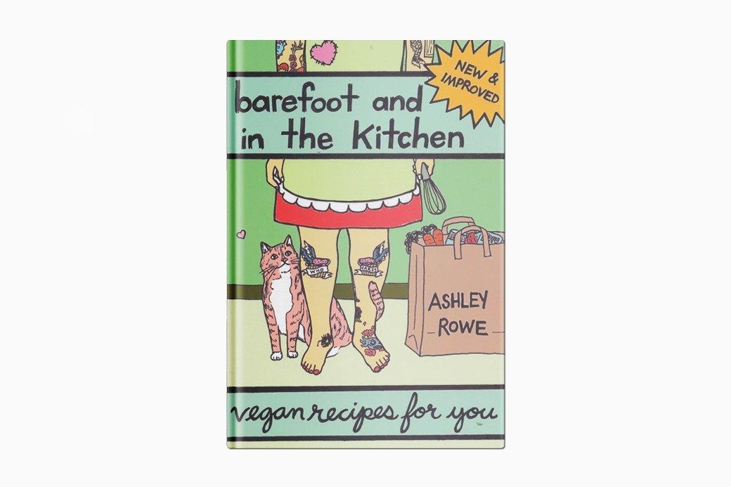 Равноправие на кухне: Кулинарные книги в подарок. Изображение № 7.
