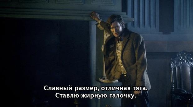 Гид по сериалу «Доктор Кто» и рекап последних шести сезонов в скриншотах. Изображение № 109.