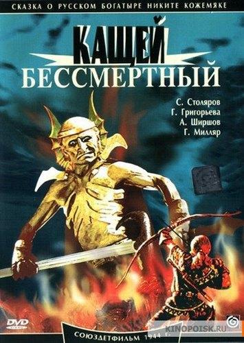 Что смотреть  на каникулах: Лучшие советские киносказки. Изображение № 11.