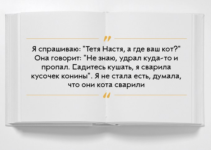 «Блокадные девочки» Карины Добротворской. Изображение № 4.