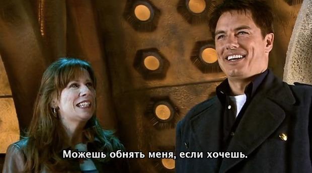 Гид по сериалу «Доктор Кто» и рекап последних шести сезонов в скриншотах. Изображение № 94.