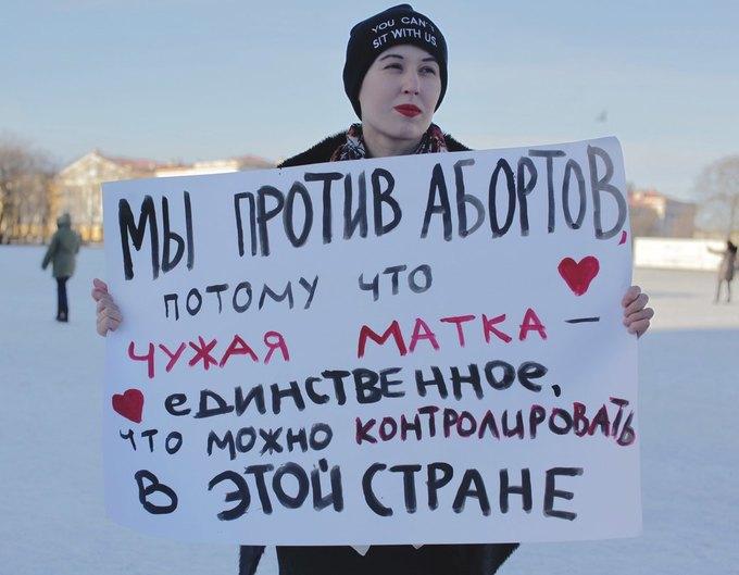 На Дворцовой площади прошёл пародийный пикет пролайферов. Изображение № 1.