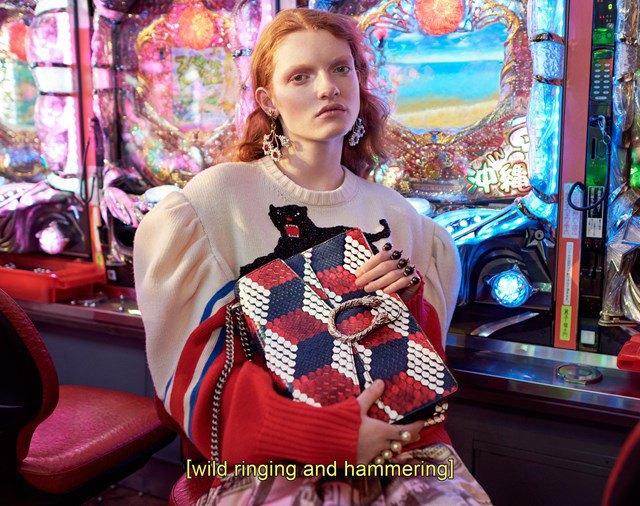 Вышла кампания Gucci  с Петрой Коллинз и ночным Токио. Изображение № 5.