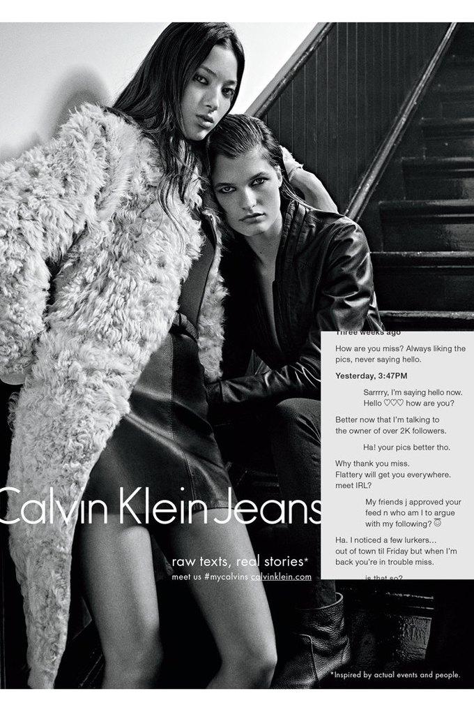 Calvin Klein посвятили рекламу онлайн-знакомствам и секстингу. Изображение № 4.