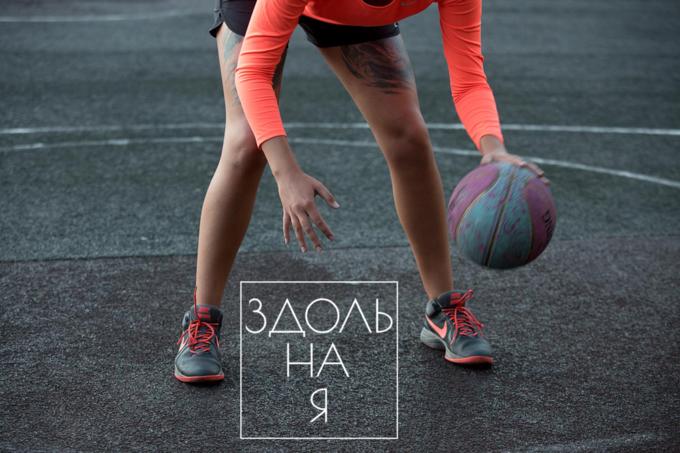 В Белоруссии запустили социально-спортивный проект «Здольная». Изображение № 1.
