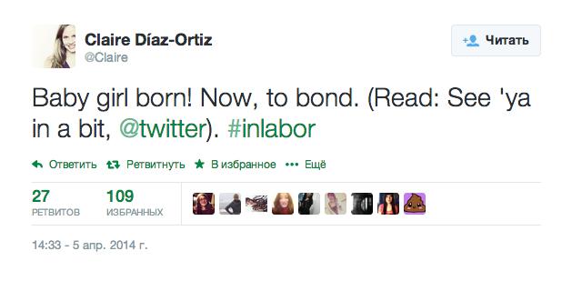 «Родилась девочка! Теперь пора провести время с ней (Читайте: увидимся позже, твиттер) #роды». Изображение № 8.