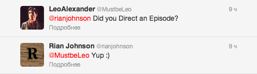 Райан Джонсон снял серию последнего сезона Breaking Bad. Изображение № 2.