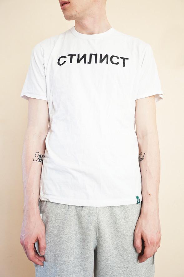 Гоша Карцев, стилист и дизайнер одежды. Изображение № 60.