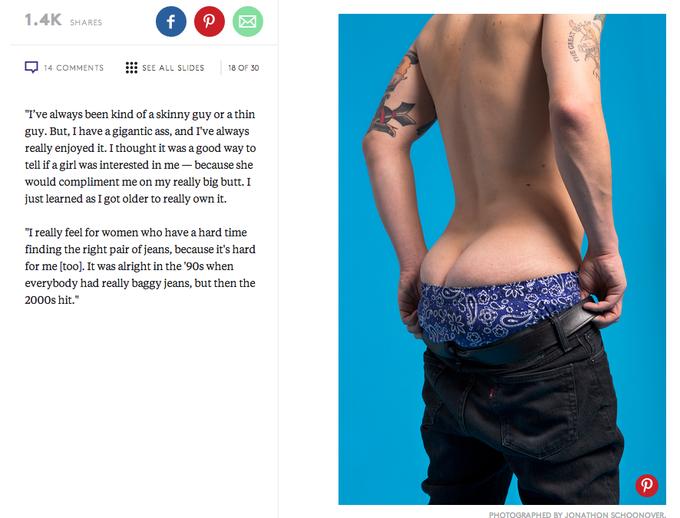 30 мужских задниц  без фотошопа . Изображение № 8.