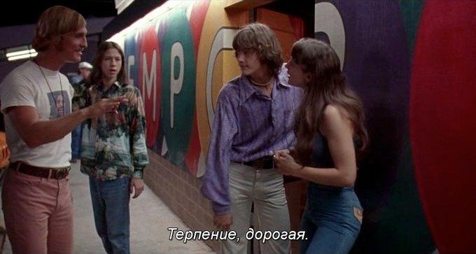 Что можно узнать о стиле 70-х из фильма «Под кайфом и в смятении». Изображение № 50.