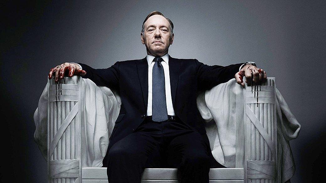 Почему надо смотреть  «House of Cards»  прямо сейчас. Изображение № 1.