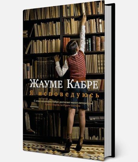 11 увлекательных книг, которых хватит на всё лето. Изображение № 6.