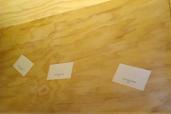 Карточки с местами на показе Jil Sander. Изображение № 9.