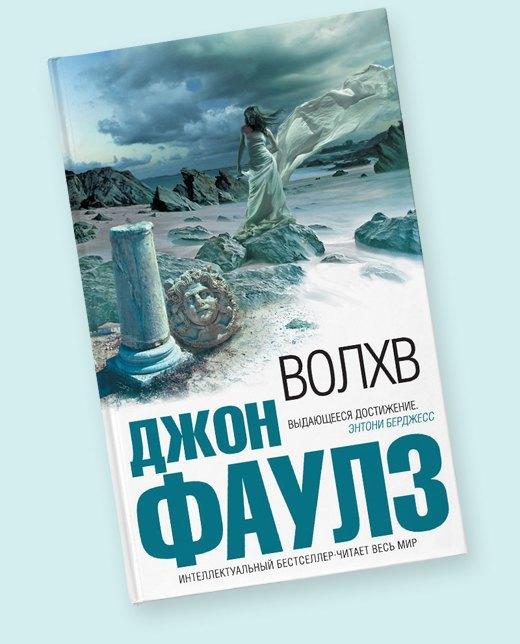 Директор редакторского бюро TXT Анна Красильщик  о любимых книгах. Изображение № 4.