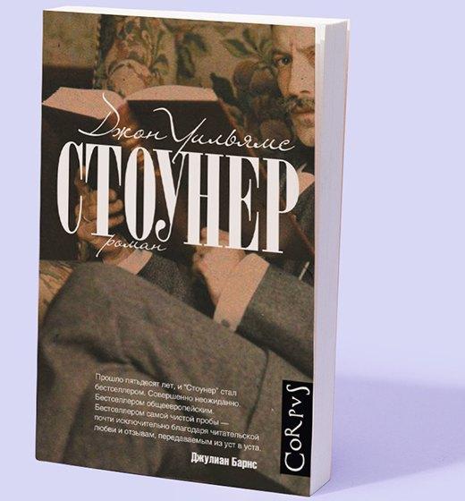 Куратор Политеха Александра Хазина  о любимых книгах. Изображение № 10.