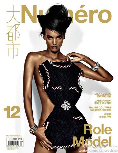 Тёмные силы: 10 чернокожих моделей. Изображение № 21.
