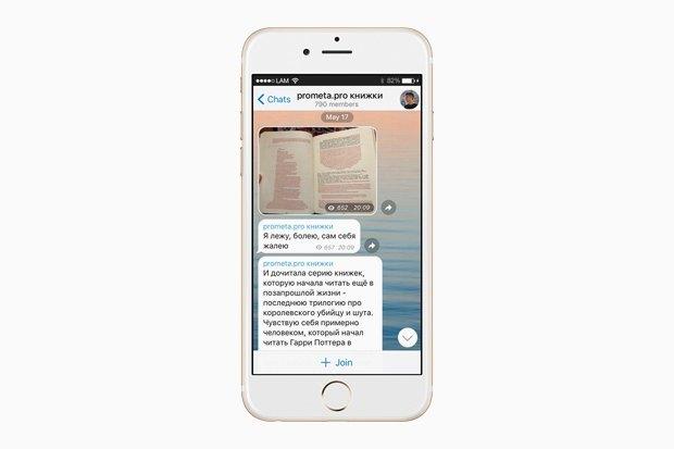 На кого подписаться в Telegram: 10 полезных каналов о книгах. Изображение № 6.