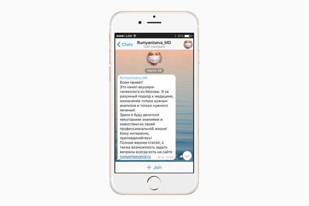На кого подписаться в Telegram: 10 увлекательных каналов о здоровье. Изображение № 6.