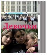 Изображение 2. Школьные годы чудесные: Валерия Гай Германика.. Изображение № 15.