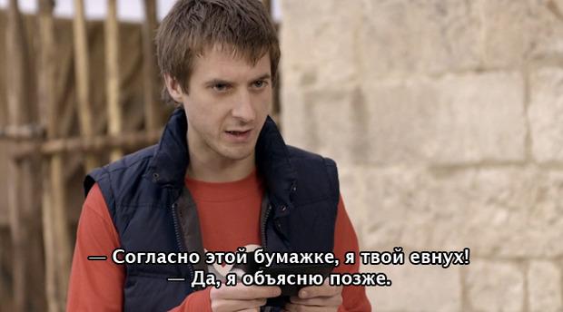 Гид по сериалу «Доктор Кто» и рекап последних шести сезонов в скриншотах. Изображение № 102.