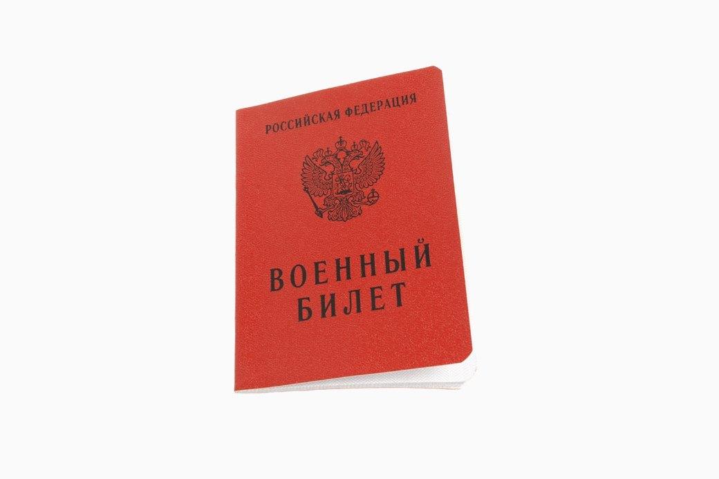Почему женщин в российской армии не пускают воевать . Изображение № 3.