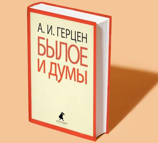 Философ Елена Петровская о любимых книгах. Изображение № 3.