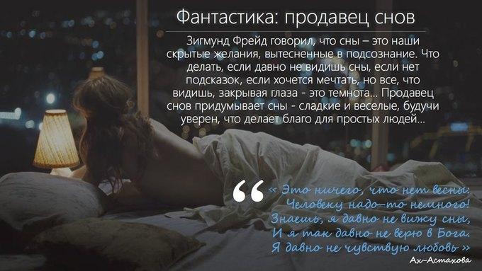 Итоги конкурса грантов Wonderzine  на обучение в Московской школе кино. Изображение № 1.