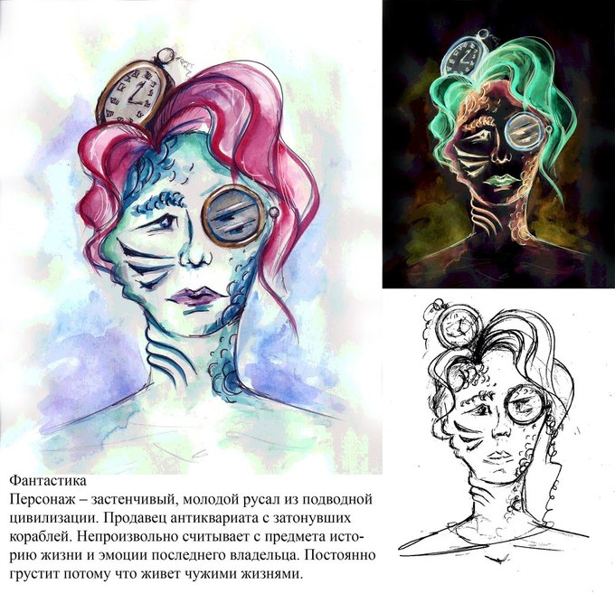 Итоги конкурса грантов Wonderzine  на обучение в Московской школе кино. Изображение № 11.