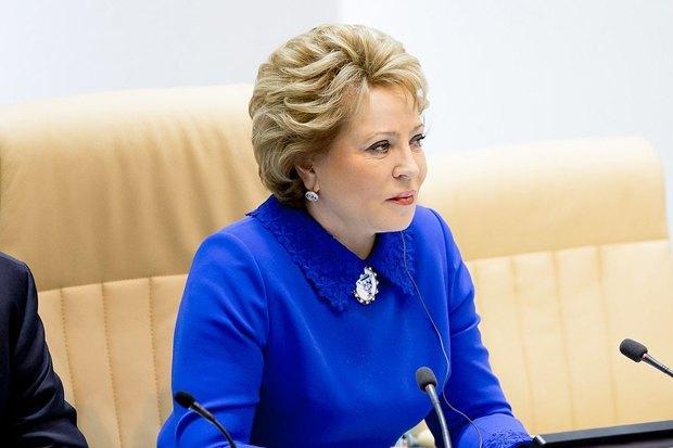 Валентина Матвиенко и ещё четыре женщины русской дипломатии. Изображение № 1.